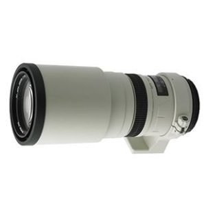 Mamiya 300mm lens